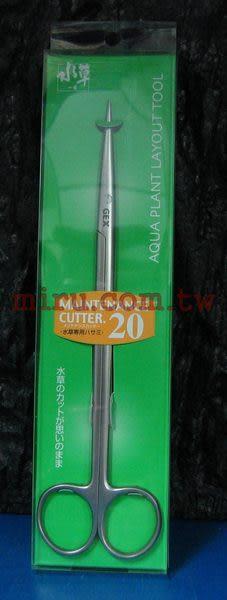 【西高地水族坊】日本GEX五味 白金不銹鋼水草剪刀 20號