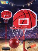 籃球架兒童籃球架可升降室內投籃框寶寶皮球男孩球類玩具1-7周歲9   color shopYYP