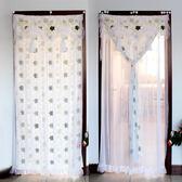 門簾布藝防蚊門簾蕾絲臥室門簾雙層隔斷長門簾掛簾