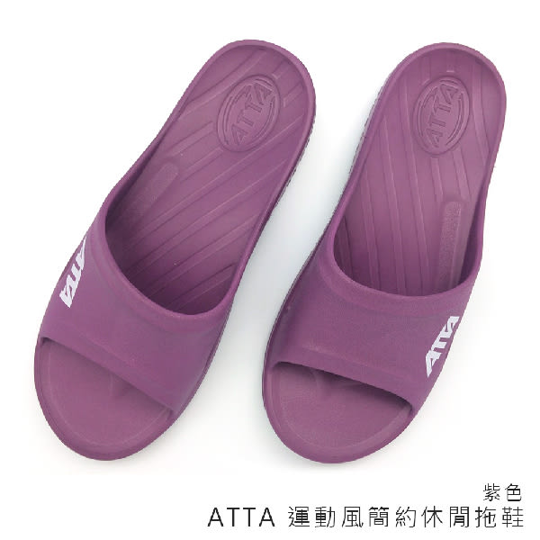 【333家居鞋館】★好評回購★ATTA 運動風簡約休閒拖鞋-螢光綠色