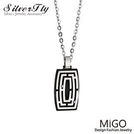 《 SilverFly銀火蟲銀飾 》【MiGO】迷戀白鋼項鍊-男墜