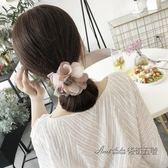 丸子頭花朵盤髮器韓國頭飾百變花苞頭扎頭髮盤髮造型神器髮飾 後街五號