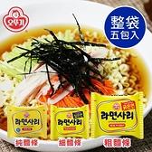 韓國 OTTOGI 不倒翁 Q拉麵 (五包入) 550g 無調理包 純麵條 拉麵條 拉麵 泡麵 韓國泡麵 火鍋 部隊鍋