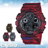CASIO 卡西歐 手錶 專賣店    CASIO G-SHOCK GA-100CM-4A 男錶 G-SHOCK 橡膠