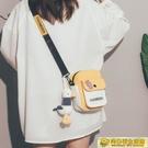 手機包 可愛小包包女2021新款潮元氣少女學生手機包日系小清新斜挎帆布包 向日葵