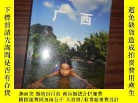 二手書博民逛書店Lonely罕見Planet中國旅行指南系列:廣西5633 葉孝