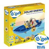 Gigo 智高積木 雙片太陽能進階組 麗翔親子館