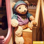 可愛泰迪熊公仔衛衣暴力熊毛絨玩具布娃娃抱枕