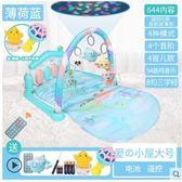 頑兔嬰兒健身架器腳踏鋼琴音樂新生兒0-3-6-12個月寶寶玩具0-1歲MJBL 年尾牙提前購