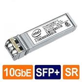 Intel E10GSFPSR SFP+ SR 10G光纖模組 (GBIC)