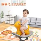 搖搖馬小木馬兒童寶寶搖馬二合一嬰兒玩具車【奇妙商舖】