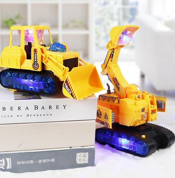 挖掘機玩具 兒童電動挖掘機玩具男孩閃光音樂玩具車電動萬向工程車挖土機【快速出貨八折鉅惠】
