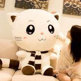 可愛貓咪毛絨玩具布娃娃大玩偶公仔 cf 全館免運