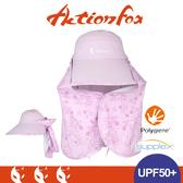 【ActionFox 挪威 抗UV透氣印花護脖遮陽帽《淺紫》】631-4961/UPF50+/中盤帽/遮陽帽/吸汗快乾