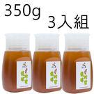 《彩花蜜》台灣嚴選- 龍眼蜂蜜 350g...