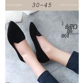 大尺碼女鞋小尺碼女鞋尖頭素面絨布牛津鞋平底鞋休閒鞋黑色(30-45)現貨#七日旅行