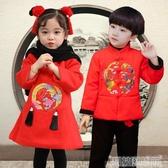 拜年衣服寶寶女童裝過年喜慶冬裝中國風唐裝男童兒童加厚新年復古 雙11狂歡