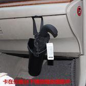 車用雨傘收納桶 創意防水雨傘桶 汽車雨傘袋車載懸掛式雨傘套用品 【好康八九折】