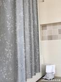 衛生間防水浴簾洗澡簾子加厚防黴窗簾浴室門簾隔斷簾艾美時尚衣櫥YYS