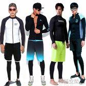 男士長袖防曬泳衣 男上衣沖浪浮潛服潛水衣分體水母衣母服三件套