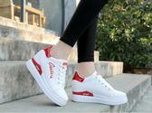 小白鞋         內增高小白鞋女百搭韓版休閒厚底運動鬆糕鞋子  瑪麗蘇