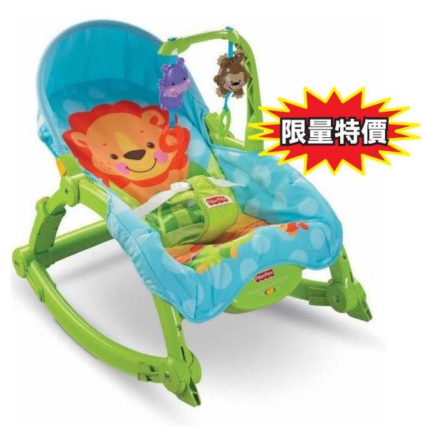 限量特價1個 Fisher-Price 費雪 可愛動物可攜式兩用安撫躺椅 TOYeGO 玩具e哥
