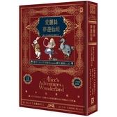 愛麗絲夢遊仙境【復刻1865年初版Tenniel爵士插圖42幅】獨家收錄愛麗絲奇