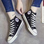 (GG-1251)高筒小白鞋熱賣款帆布鞋