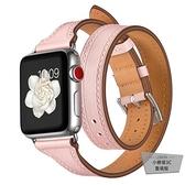 適用1/2/3apple watch錶帶真皮雙圈蘋果手表【小檸檬3C】