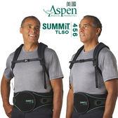 贈VISTA MP頸圈【又強】美國ASPEN SUMMiT456 TLSO強力矯型高背架(耶思本脊椎裝具(未滅菌))