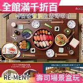 日本正版 RE-MENT 壽司場景盒玩 奢侈壽司的日子 日式和風黏土人場景拍照塌塌米【小福部屋】