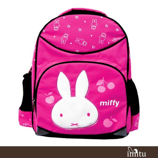 【Miffy 米飛】雙層護脊書背包(MI-5128)