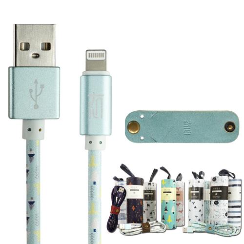 ☆正品有心 創意活潑設計 USB 充電線 傳輸線☆APPLE iPhone5 iPhone 5S 5C Touch5 Touch6 nano7 贈牛皮捲線器
