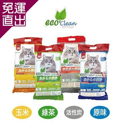 Eco Clean 艾可 天然環保 豆腐貓砂 7L X 3包【免運直出】