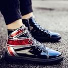 2020新款夏季男鞋精神小伙板鞋高筒鞋潮男韓版亮面板鞋潮鞋馬丁靴 蘿莉小腳丫