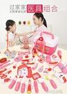 小醫生玩具套裝箱打針護士男孩兒童過家家女孩聽診 『洛小仙女鞋』