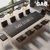 滿元秒殺85折  黑金輕奢簡約現代實木會議桌長桌洽談桌椅組合辦公桌xw