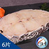 【漁季】特級龍膽石斑輪切片*6片(600G-800G±10%/片)