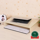 筆記本增高架平板電腦托架辦公桌收納顯示器置物架【福喜行】