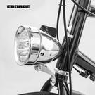 現貨 自行車燈-復古自行車燈裝飾前燈騎行裝備夜騎休閒車前燈7LED裝電池單車大燈 【新年優惠】