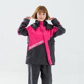 [安信騎士] BRIGHTDAY X武士 斜開 兩件式 風雨衣 桃 雨衣