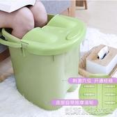 泡腳桶泡腳桶塑料家用加高加厚帶蓋泡腳盆過小腿便攜高深桶洗腳桶足浴盆(免運快出)