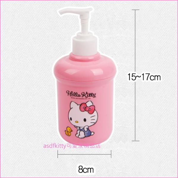asdfkitty可愛家☆KITTY粉紅色小鴨子擠壓空罐/空瓶-可裝沐浴乳/洗手乳/洗碗精-韓國製