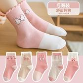 襪子兒童襪子純棉春秋款男童女童中筒襪小女孩卡通寶寶襪秋 中大童童趣屋