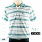 【大盤大】P35799 男 M號 台灣製 短袖口袋POLO衫 NG恕不退換 條紋工作服 折扣 上班 超低價 搶購
