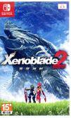 【玩樂小熊】現貨 Switch遊戲 NS 異度神劍2 異域神劍2Xenoblade Chronicles中文版
