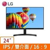 LG 樂金 24型 IPS FHD 低藍光不閃屏 螢幕顯示器 24MK600M-B