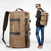 登山包/後背包 帆布多功能男士旅行包運動學生韓版圓筒包戶外休閒大容量