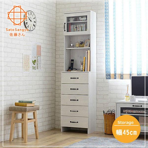 【Sato】DOLLY朶俐五抽單門SMART置物櫃?幅45cm