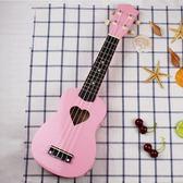 烏克麗麗初學者成人女學生愛心心形型櫻花粉色尤里克克小吉他禮物  XY1266  【棉花糖伊人】